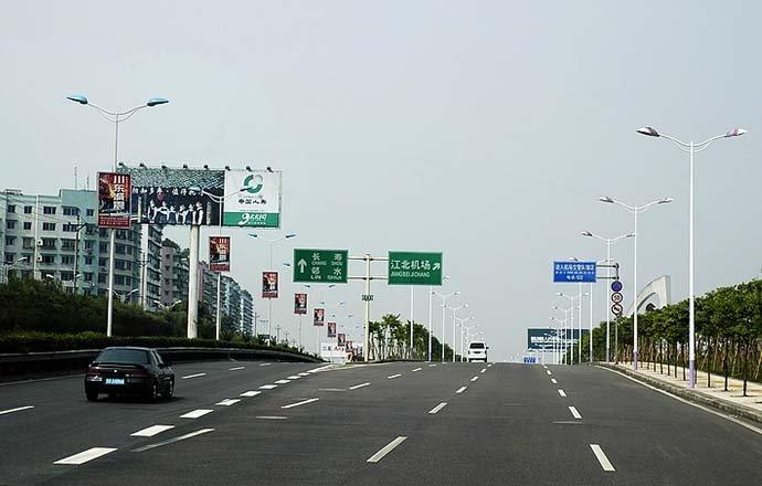 邯郸市高开区道路工程