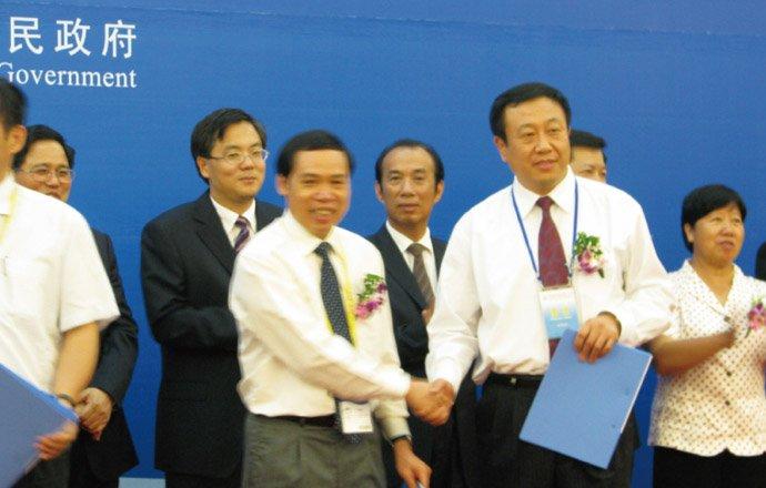 广西南宁市签约仪式