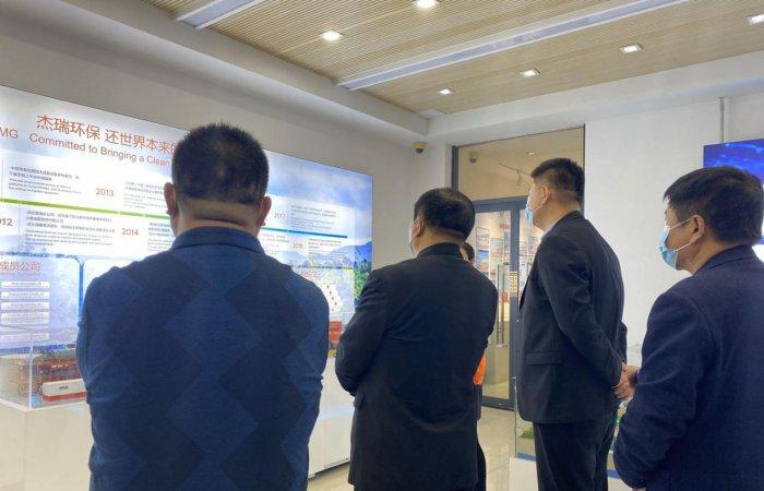 东方海纳集团董事长 张孝林一行参观考察杰瑞集团