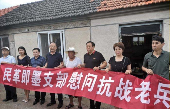 张孝林主委带领民革即墨支部党员慰问抗美援朝老兵