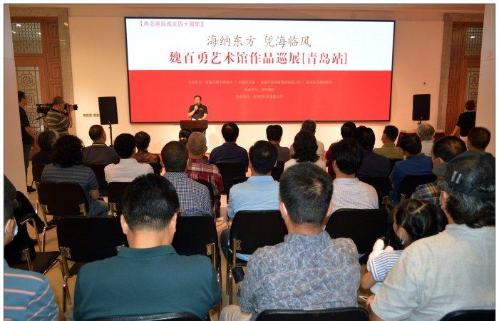 集团主办魏百勇艺术馆作品展,董事长张孝林出席开幕式并致辞