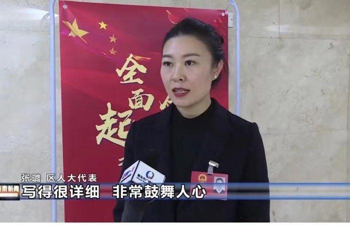 """集团副总经理张璐参加市南区""""两会"""",为市区发展建言献策"""