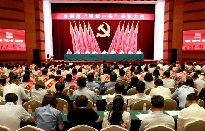 """集团公司副总经理张璐被表彰为""""市南区优秀共产党员"""""""